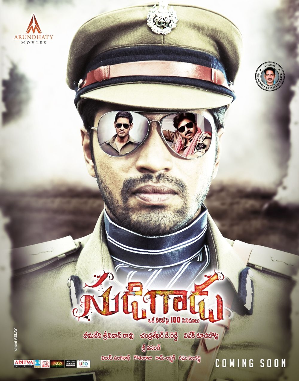 Sudigaadu (2012) Hindi Dual Audio UNCUT HDRip 400MB Download