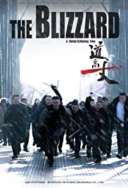 The Blizzard Poster
