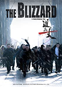 The Blizzard hd full movie download