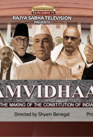 Samvidhaan: The Making of the Constitution of India Poster