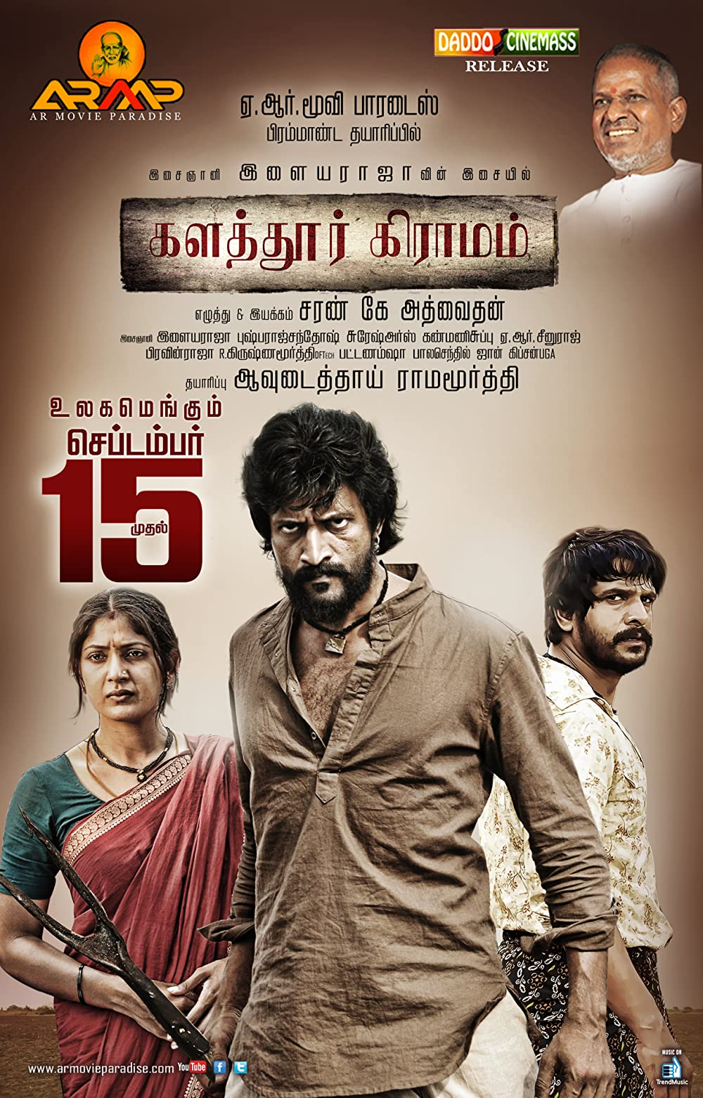 Kalathur Gramam 2017 Hindi Dual Audio 480MB UNCUT HDRip Download