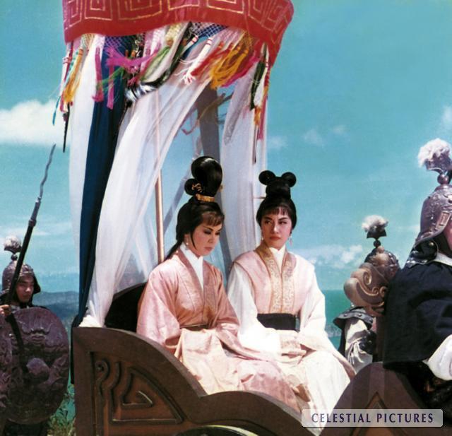 Dai Lin and Pat Ting Hung in Da ji (1964)