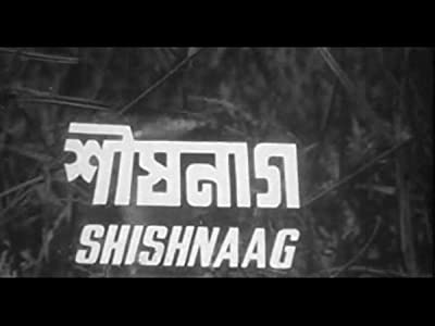 Watch full online hollywood movies Shishnaag (1979) [480x272] [iPad] [Avi], Rozina, Olivia