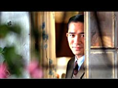 In The Mood For Love: The Criterion Collection [Blu-Ray]
