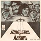 Raaj Kumar, Amrish Puri, Parikshit Sahni, and Prakash Gill in Hindustan Ki Kasam (1973)