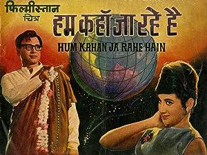 Hum Kahan Ja Rahe Hain movie, song and  lyrics