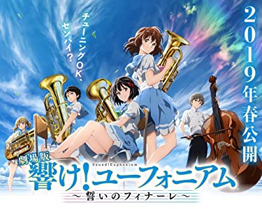 Watch dvd quality movies Gekijoban Hibike! Euphonium: Chikai no Finale [hd1080p]