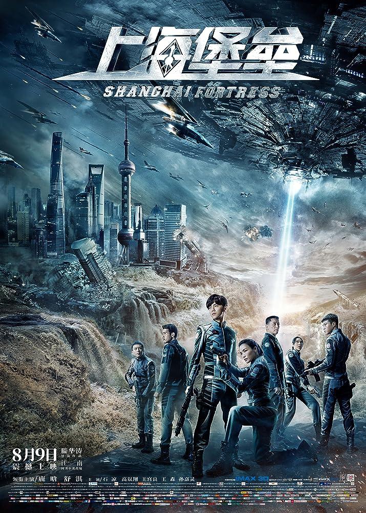 Shanghai Fortress (2019) Subtitle Indonesia