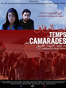 Link to download hd quality movies Le temps des camarades by [1080i]