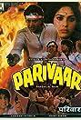Parivaar (1987) Poster
