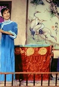 Primary photo for Kong gu lan