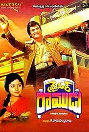 Driver Ramudu Poster