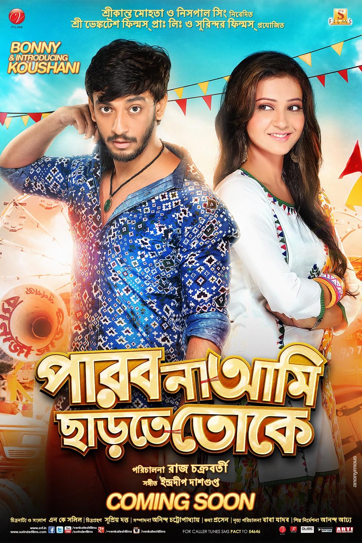 Parbona Ami Chartey Tokey (2015) Bengali 720p WEB-DL x265 AAC 800MB