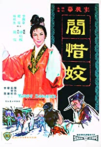 Yan xi jiao Hong Kong