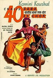 Chalis Baba Ek Chor Poster
