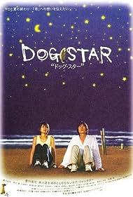 Dog Star (2002)