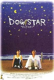 Dog Star Poster