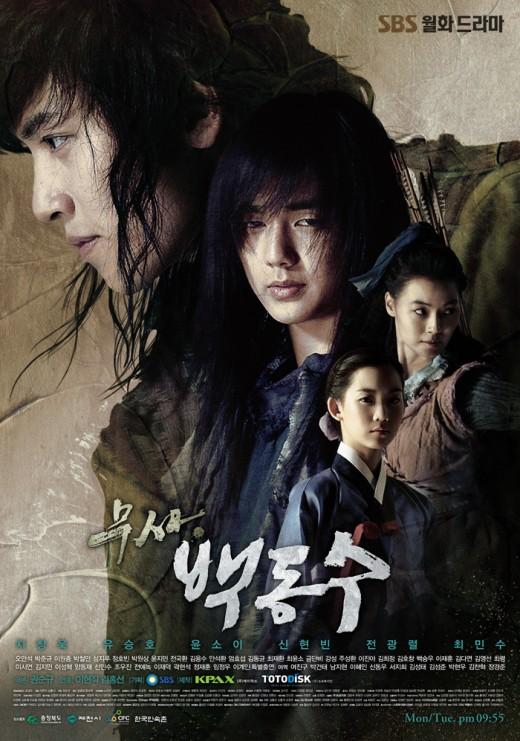 Warrior Baek Dong-soo (TV Series 2011– ) - IMDb