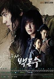 Warrior Baek Dong-soo Poster