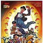 Hua ji shi dai (1981)
