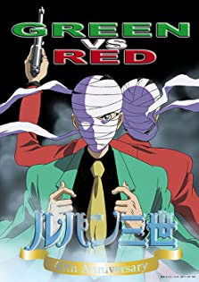 Lupin III: Green vs. Red (2008 Video)