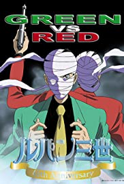 Lupin III: Green vs. Red Poster