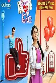 სიყვარული ინტერნეტით ინდური სერიალი (ქართულად) / Internet Wala Love / siyvaruli internetit induri seriali (qartulad)