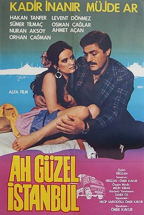 Ah güzel Istanbul ((1981))