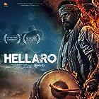 Jayesh More in Hellaro (2019)