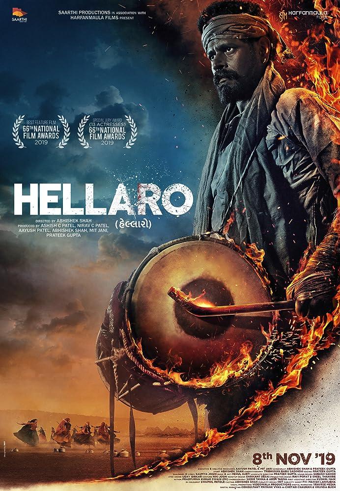Hellaro (2019) Gujarati 720p PreDVD Rip x264 AAC 1.2GB