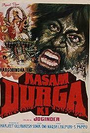Kasam Durga Ki Poster