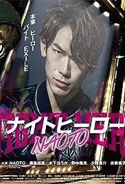 Night Hero Naoto Poster