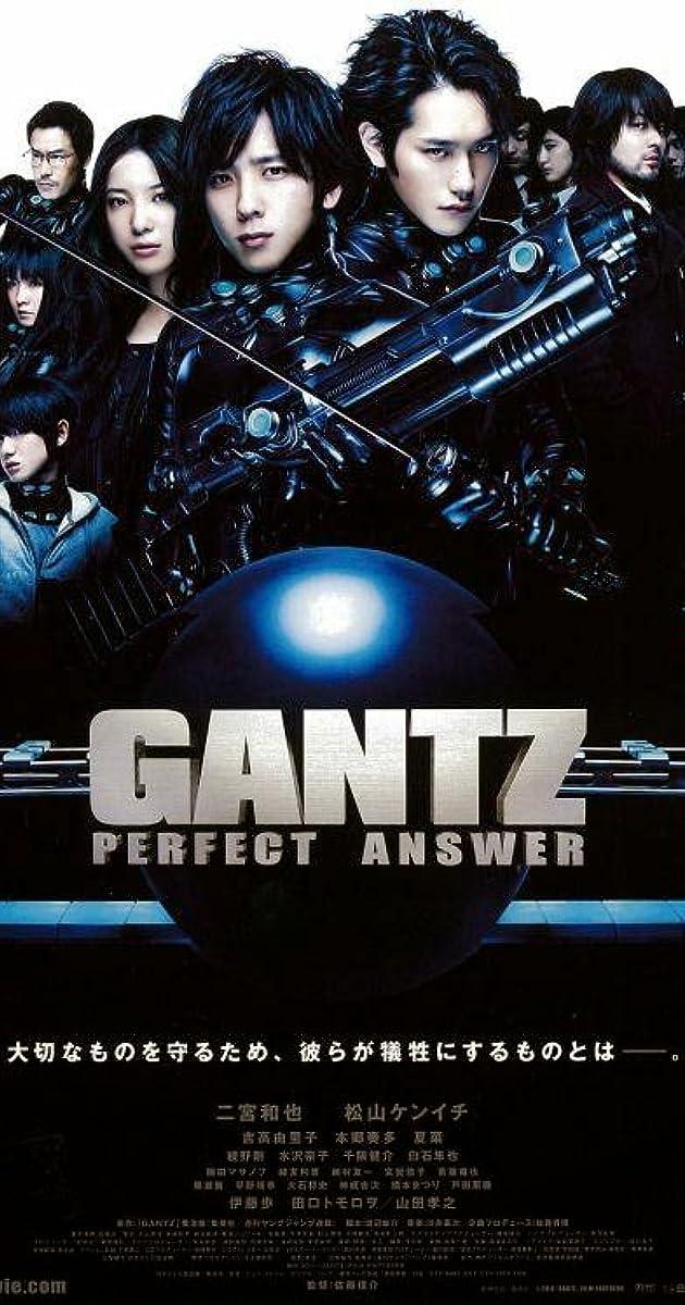 Subtitle of Gantz: Perfect Answer