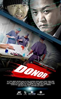 Donor (2018)
