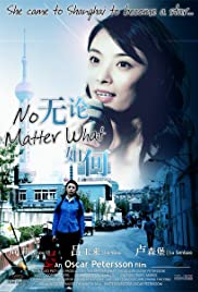 No Matter What Poster