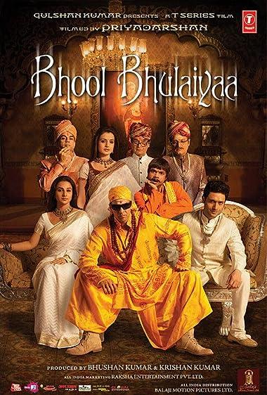 Poster of Bhool Bhulaiyaa 2007 Full Hindi Free Download Watch Online In HD Movie Download 480p BluRay