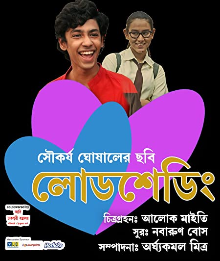 Load Shedding (2020) Bengali WEB-DL 720p x265 AAC 750MB