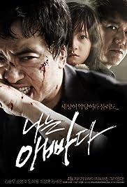 Na-neun Abba-da(2010) Poster - Movie Forum, Cast, Reviews