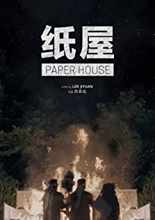 Paper House (2017)