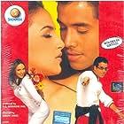 Esha Deol and Tusshar Kapoor in Kyaa Dil Ne Kahaa (2002)