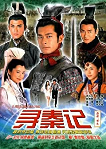 A Step Into the Past download movie free