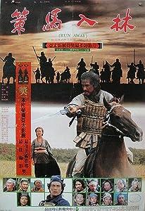 Movie trailers downloads mp4 Ce ma ru lin by Tung Wang [1920x1600]