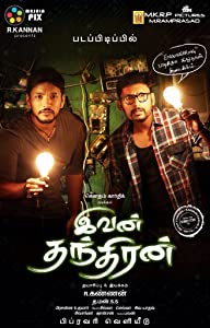 Ivan Thanthiran full movie torrent