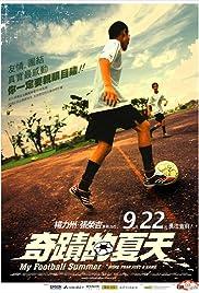 My Football Summer Poster