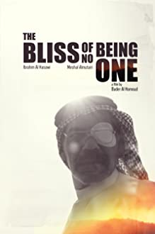 The Bliss of Being No One (2016)