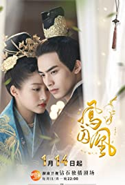 Untouchable Lovers Poster