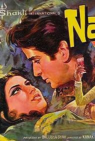 Shashi Kapoor, Moushumi Chatterjee, and Padma Khanna in Naina (1973)