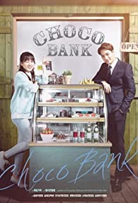 Primary photo for Choco Bank