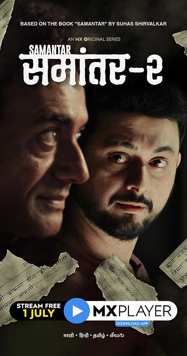Samantar 2 (2021) Hindi Complete 480p HDRip Download
