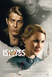Iskyss Poster